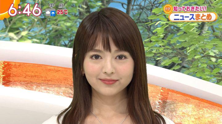 2018年09月12日福田成美の画像20枚目