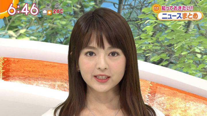 2018年09月12日福田成美の画像21枚目