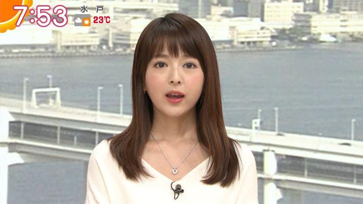2018年09月12日福田成美の画像25枚目