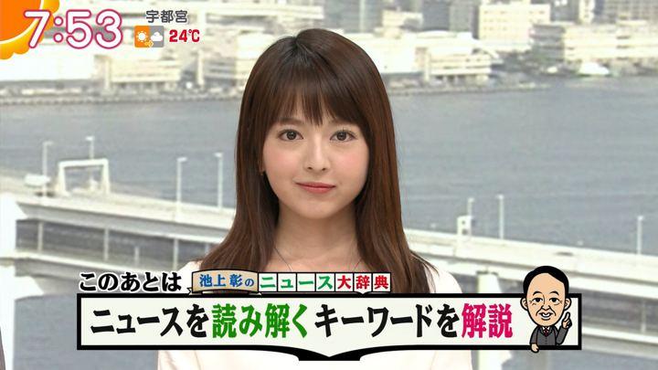 2018年09月12日福田成美の画像26枚目