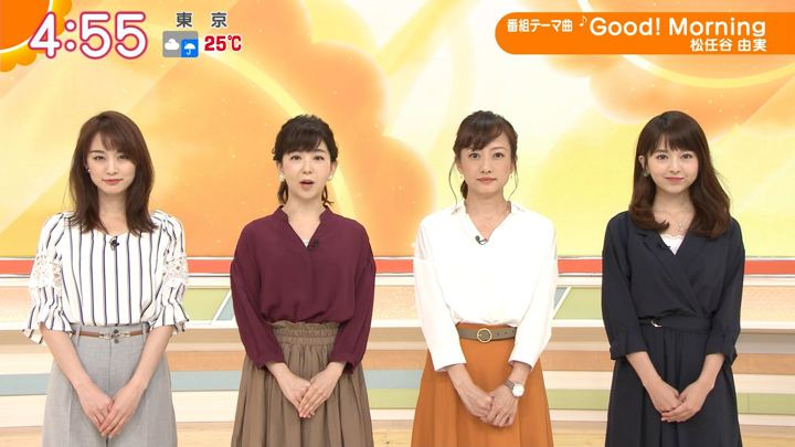 2018年09月13日福田成美の画像01枚目