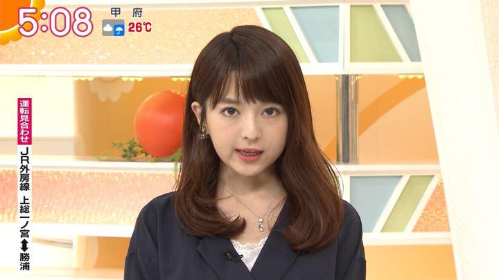 2018年09月13日福田成美の画像02枚目