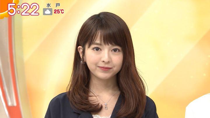 2018年09月13日福田成美の画像03枚目