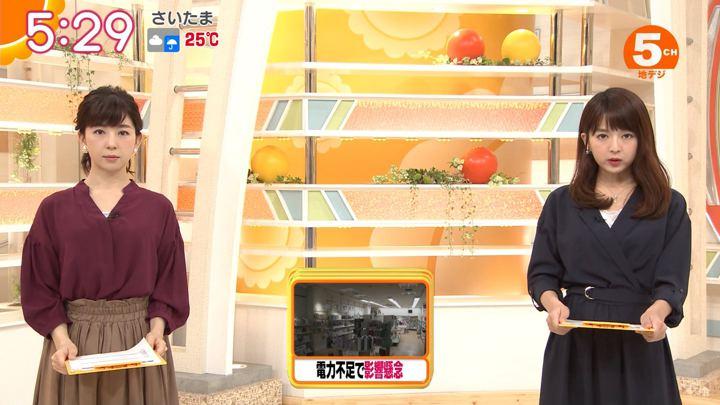 2018年09月13日福田成美の画像04枚目