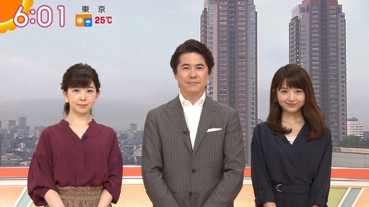 2018年09月13日福田成美の画像08枚目