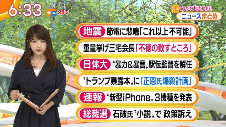 2018年09月13日福田成美の画像10枚目