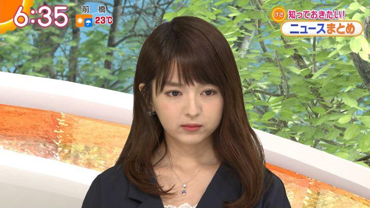 2018年09月13日福田成美の画像11枚目