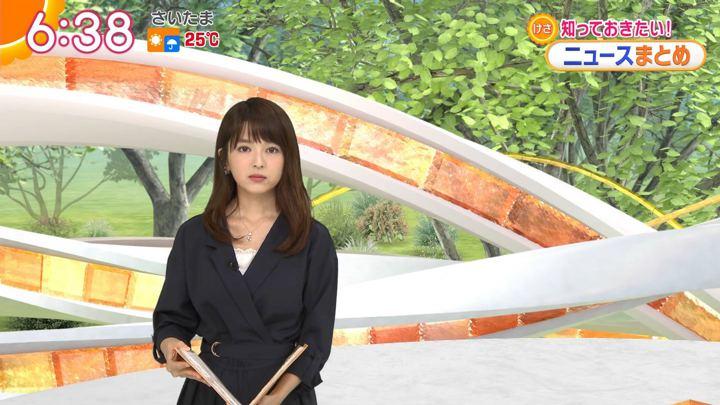 2018年09月13日福田成美の画像13枚目