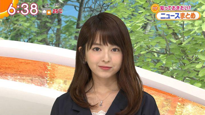 2018年09月13日福田成美の画像14枚目