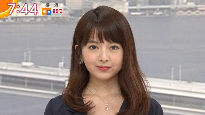 2018年09月13日福田成美の画像17枚目