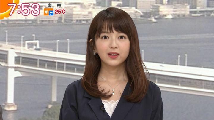 2018年09月13日福田成美の画像18枚目