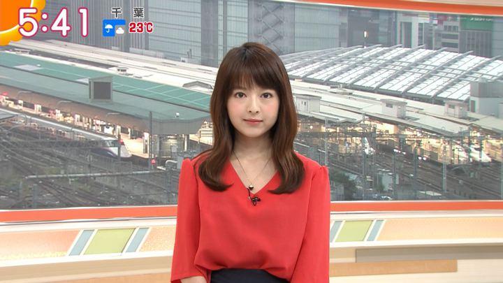 2018年09月14日福田成美の画像04枚目