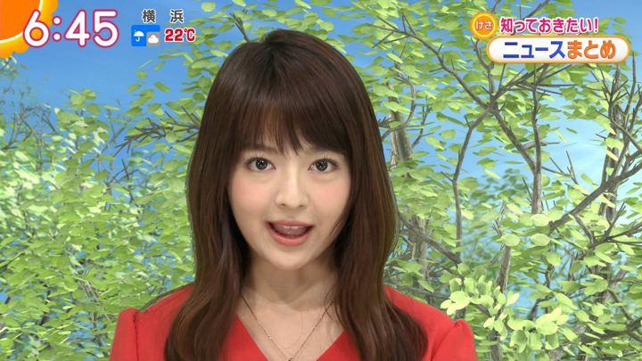 2018年09月14日福田成美の画像12枚目