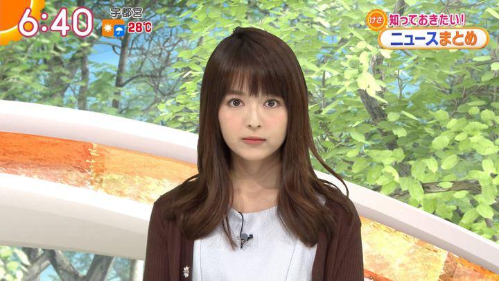 2018年09月17日福田成美の画像16枚目