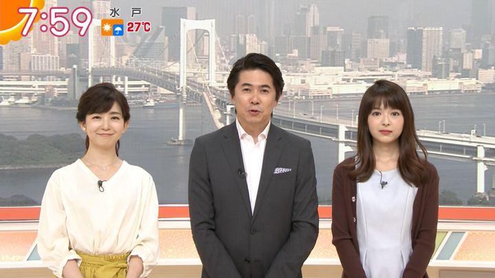 2018年09月17日福田成美の画像21枚目