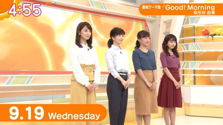 2018年09月19日福田成美の画像01枚目
