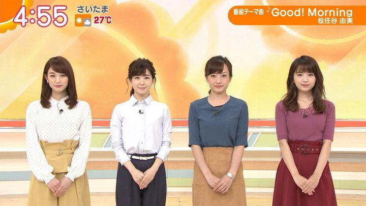 2018年09月19日福田成美の画像02枚目