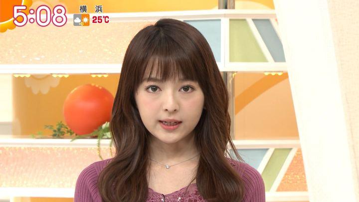 2018年09月19日福田成美の画像04枚目