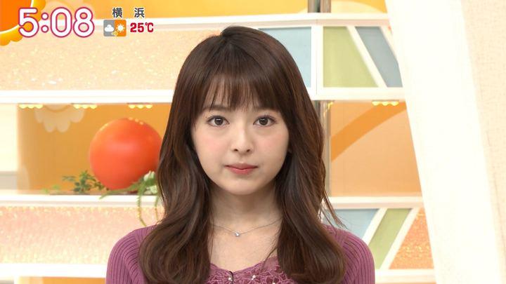 2018年09月19日福田成美の画像05枚目
