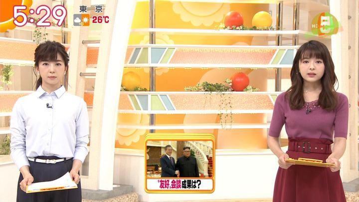 2018年09月19日福田成美の画像09枚目
