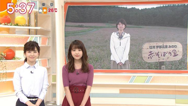 2018年09月19日福田成美の画像10枚目