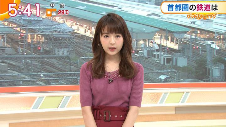 2018年09月19日福田成美の画像12枚目