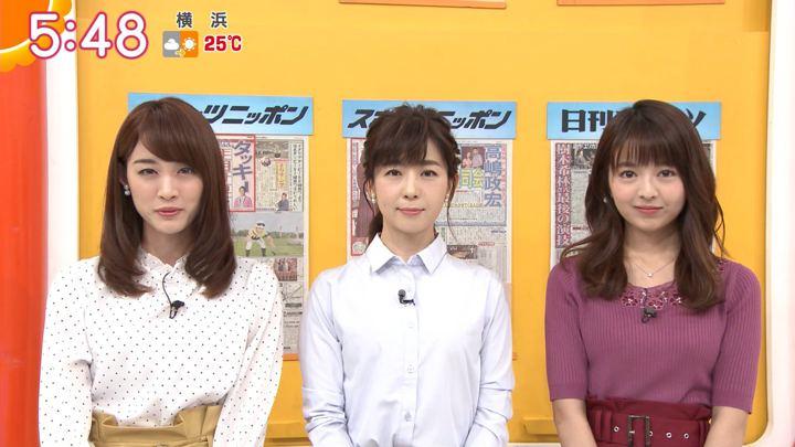 2018年09月19日福田成美の画像14枚目