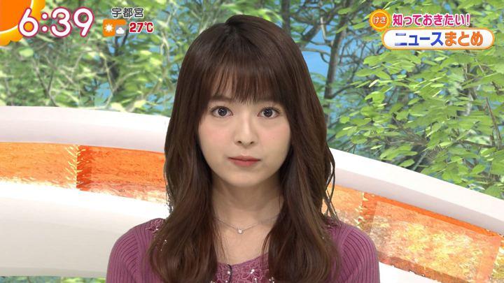 2018年09月19日福田成美の画像17枚目