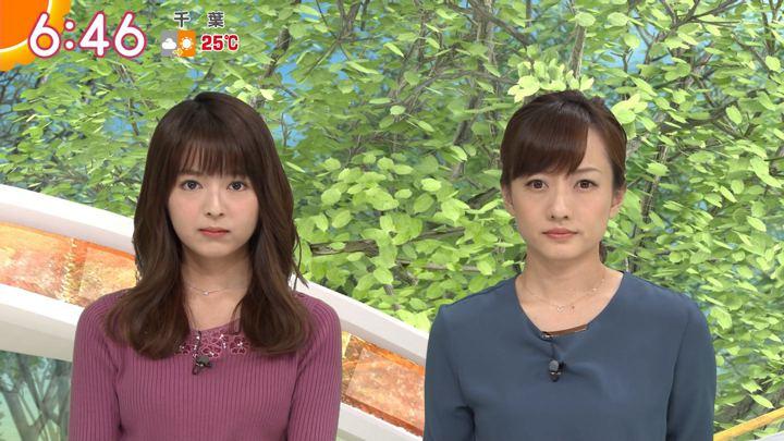 2018年09月19日福田成美の画像19枚目
