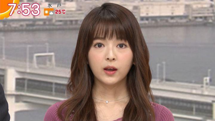 2018年09月19日福田成美の画像22枚目
