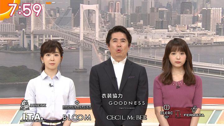 2018年09月19日福田成美の画像23枚目