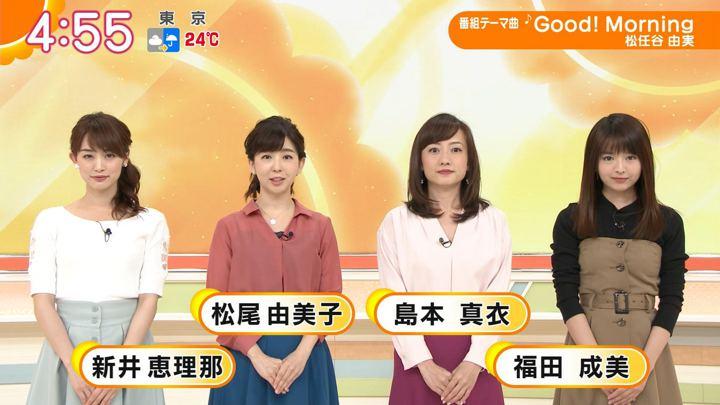 2018年09月20日福田成美の画像01枚目