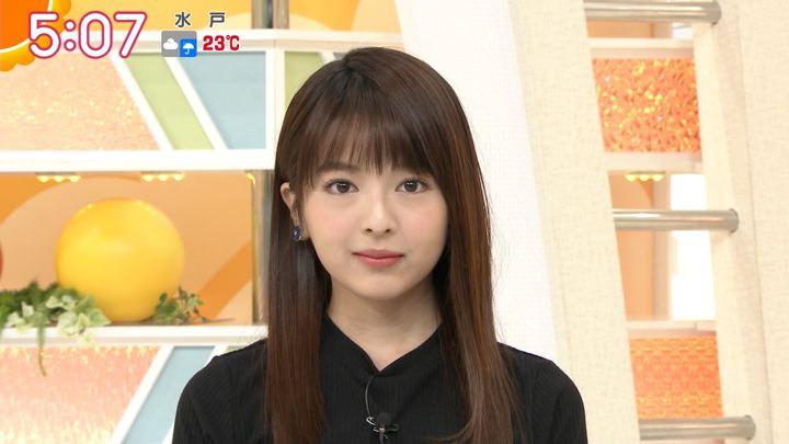 2018年09月20日福田成美の画像03枚目