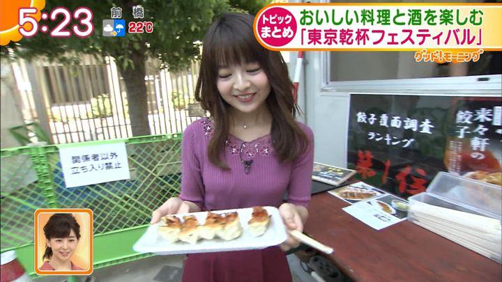 2018年09月20日福田成美の画像15枚目