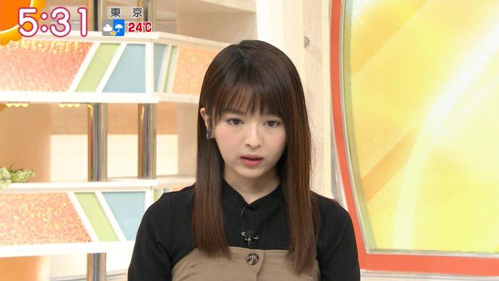 2018年09月20日福田成美の画像25枚目