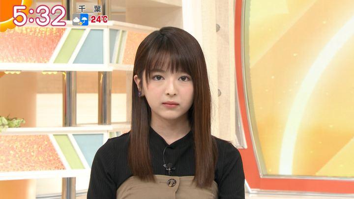 2018年09月20日福田成美の画像26枚目