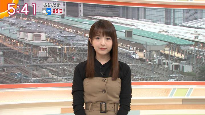 2018年09月20日福田成美の画像28枚目