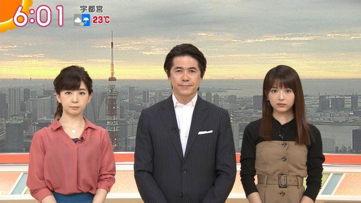 2018年09月20日福田成美の画像30枚目