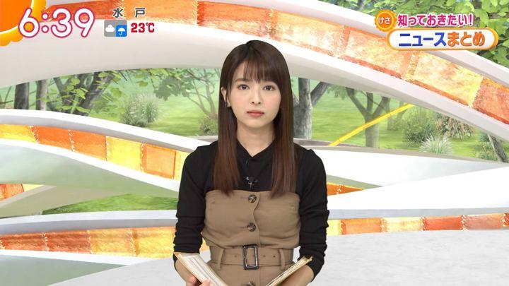 2018年09月20日福田成美の画像31枚目