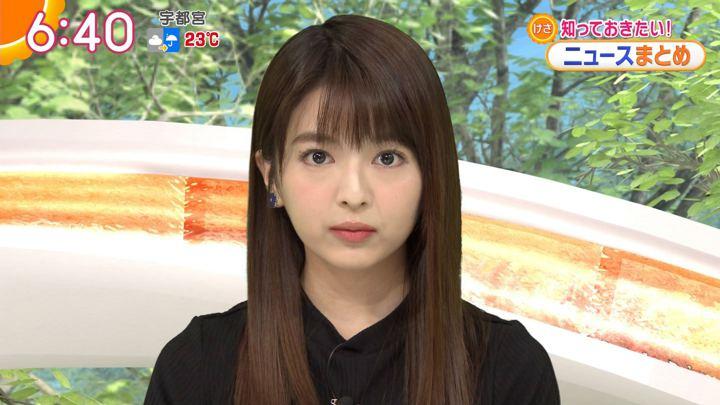 2018年09月20日福田成美の画像32枚目