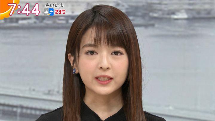 2018年09月20日福田成美の画像37枚目