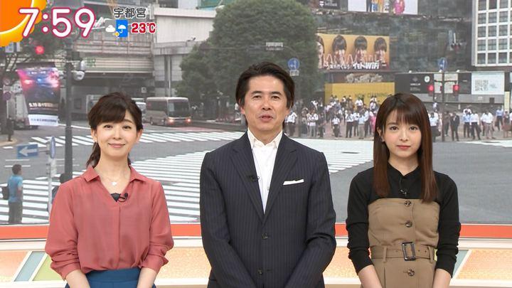 2018年09月20日福田成美の画像40枚目
