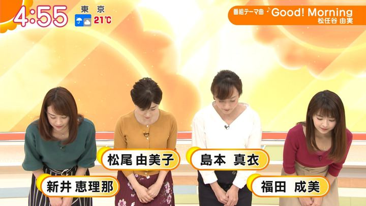 2018年09月21日福田成美の画像02枚目