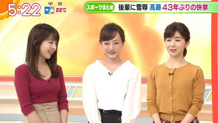 2018年09月21日福田成美の画像05枚目