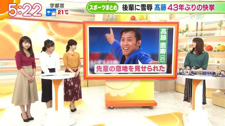 2018年09月21日福田成美の画像06枚目
