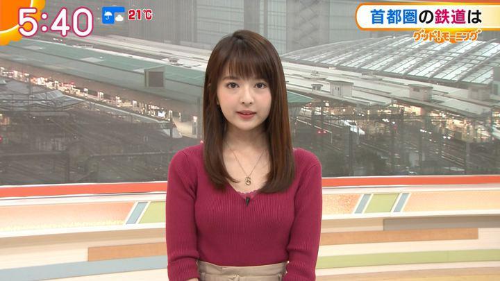 2018年09月21日福田成美の画像13枚目