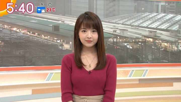 2018年09月21日福田成美の画像14枚目
