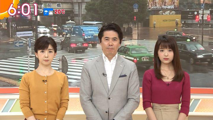 2018年09月21日福田成美の画像19枚目