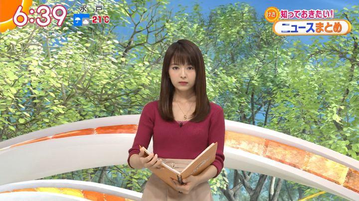 2018年09月21日福田成美の画像22枚目