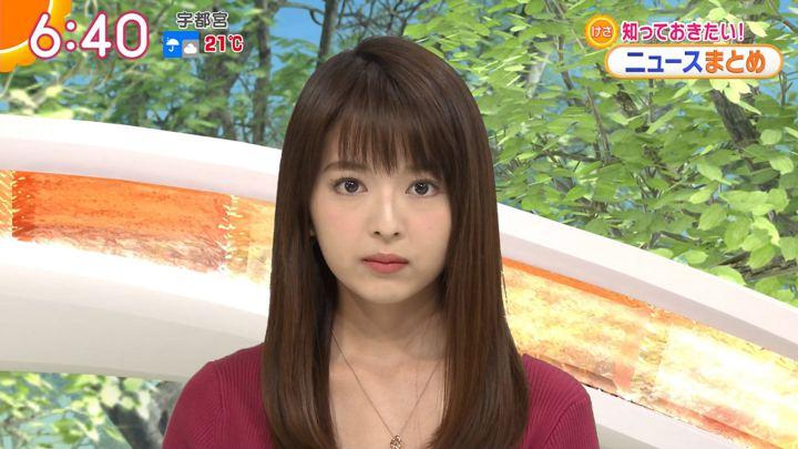 2018年09月21日福田成美の画像23枚目
